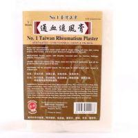 No. 1 Taiwan Rheumatism Plaster - 5 Sheets (11cm x 15cm)