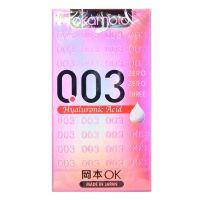 Okamoto 0.03 Hyaluronic Acid Condom - 10 Pieces