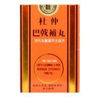 Pak Yuen Tong Cortex Eucommiae & Morindae Officinalis Tonic Pills - 60 Pills