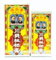 Poon Goor Soe Dua Orang Tua Pei Pa Ko - 300 ml