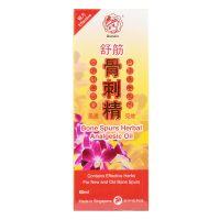 Qian Jin Bone Spurs Herbal Analgesic Oil - 60ml