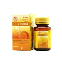 Qian Jin Urine Comfort Capsule - 50 Capsules