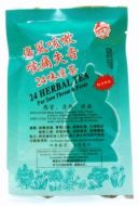 Qian Jin Brand 24 Herbal Tea For Sore Throat & Fever - 2 Pkts X 7 gm