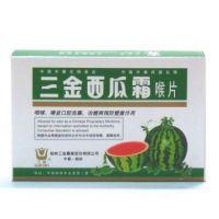 Sanjin Watermelon Frost Lozenges - 12 Tablets