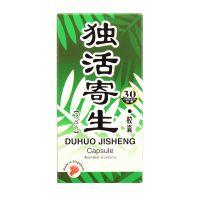 Science Arts Duhuo Jisheng Capsule (Amended Formula) - 30 Capsules