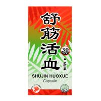 Science Arts Shujin Huoxue Capsule - 30 Capsules