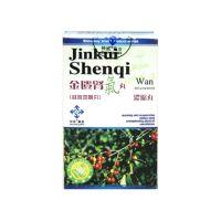Shineway Jinkui Shenqi Wan - 200 Pills