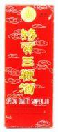 Special Quality Sanpien Jiu - 750 ml (40% alc / vol)