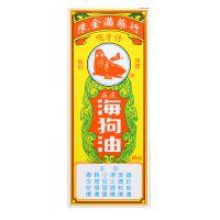 Seal Brand Pure Seal Oil - 60 ml