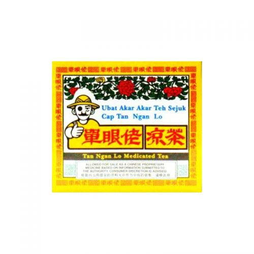Tan Ngan Lo Medicated Tea - 1 Packet x 6 gm