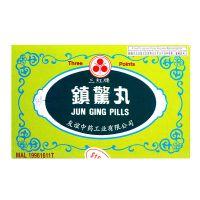 Three Points Brand Jun Ging Pills - 10 Pills X 1.5 gm