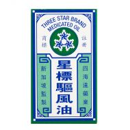Three Star Brand Medicated Oil - 12 ml
