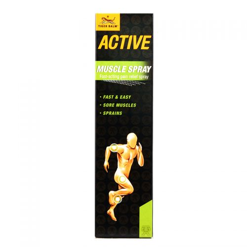 Tiger Balm Active Muscle Spray - 75ml