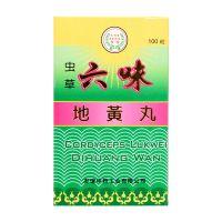 Uniflex Brand Cordyceps Lukwei Dihuang Wan - 100 Pills