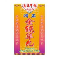 Uniflex Brand Huashi Jinqiancao Wan - 100 Pills
