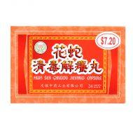 Uniflex Brand Hwa Ser Qingdu Jieyang Capsule - 24 Capsules