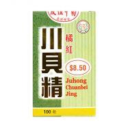 Uniflex Brand Juhong Chuanbei Jing - 100 Pills