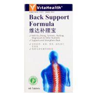 VitaHealth Back Support Formula - 60 Tablets