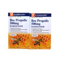 VitaHealth Bee Propolis 500mg - 120 Liquid Softgels x 2 packs