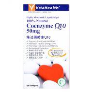 VitaHealth Coenzyme Q10 50mg - 60 Softgels