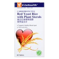 VitaHealth Red Yeast Rice with Plant Sterols - 60 Tablets