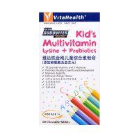 VitaHealth Robovites Kid's Multivitamin Lysine + Prebiotics - 60 Chewable Tablets