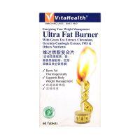 VitaHealth Ultra Fat Burner - 60 Tablets