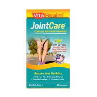VitaRealm Power Joint - 80 Capsules
