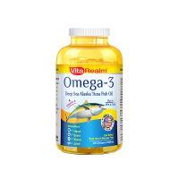 VitaRealm Omega-3 Deep Sea Alaska Tuna Fish Oil 1000mg- 300 Softgels