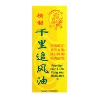 Wanhualou Premium Qian Li Zui Fong You Medicated Oil - 60ml