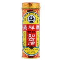 Wong Cheung-Wah U-I Oil - 25 ml