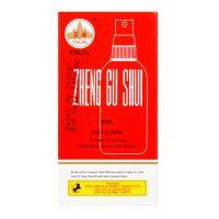 Yulin Zheng Gu Shui (Spray) - 30 ml